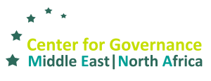 HVGP Logo MENA 2017 transp 300x115 - Center for Governance Middle East | North Africa