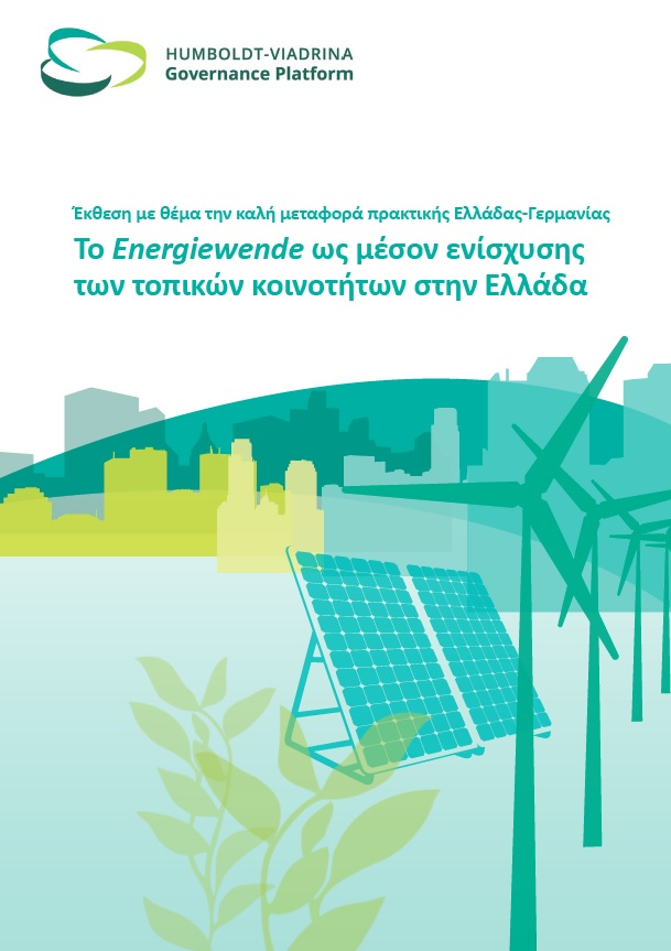 AAGreeceCoverGR - Workshop Report Energiewende as a mean of strengthening local communities in Greece (GR)